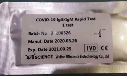 test immunologico covid 19