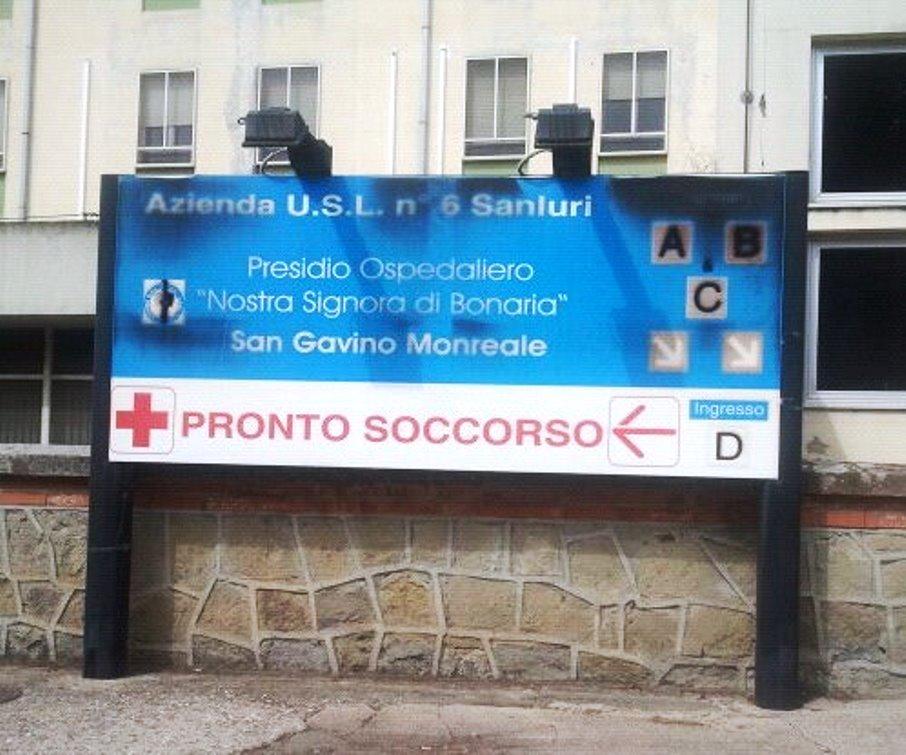 immagine pronto soccorso ospedale di san gavino